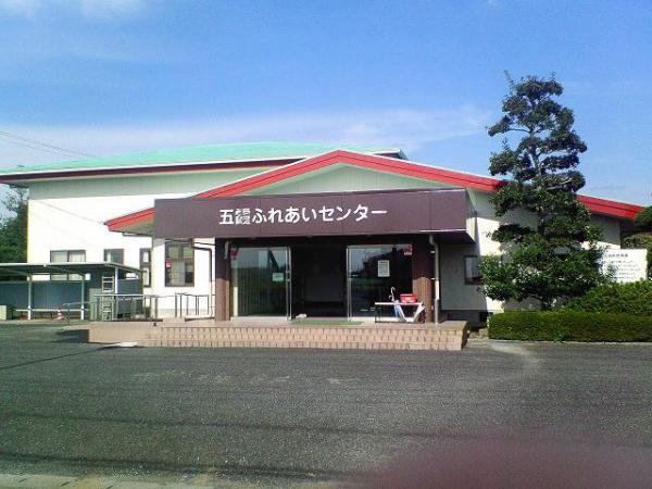 五霞ふれあいセンターの紹介
