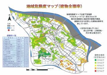 『地域危険度マップ(画像)』の画像