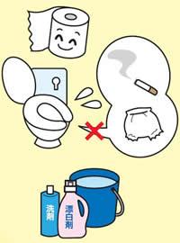 トイレの使い方はきちんとしましょう