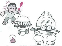 のら猫に餌を与える行為は、近所迷惑を招く恐れがあります