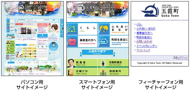 『『サイトの考え方』の画像』の画像