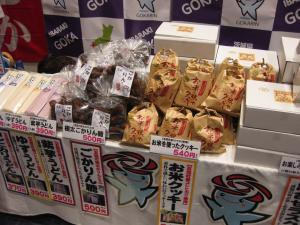 『『関東道の駅アワード物産展』の画像』』の画像