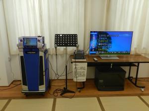 ふれあいセンター(カラオケ機器)