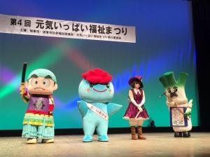 H26.12 坂東市イベント