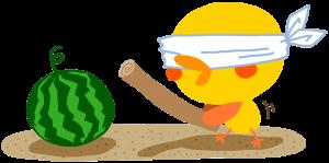 『児イラスト スイカ割り』の画像