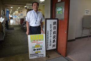 『H29茨城県知事選挙期日前投票町長』の画像