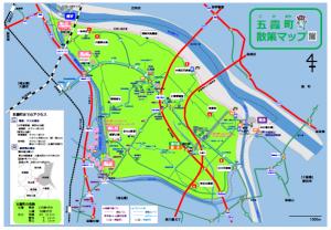 『五霞町ウェルカムガイドマップ』の画像