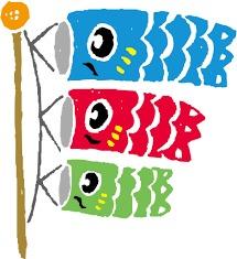 児童館で遊ぼう5月号 五霞町公式ホームページ