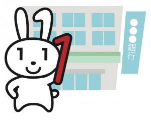 『マイナちゃん31銀行』の画像