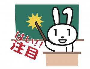 『マイナちゃん34黒板』の画像