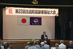 『H30高齢者福祉大会町長あいさつ』の画像