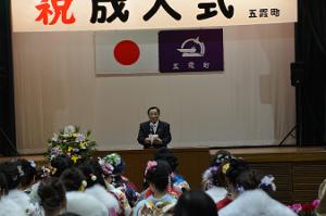 『H31成人式町長あいさつ』の画像