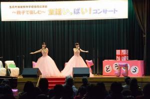 童謡コンサート3