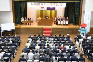 五霞誕生130周年式典町長