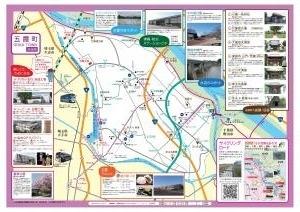 観光マップ(裏面)