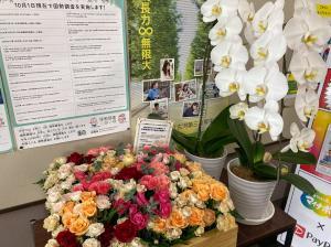 花き展示2