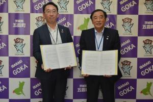 東京電力 協定