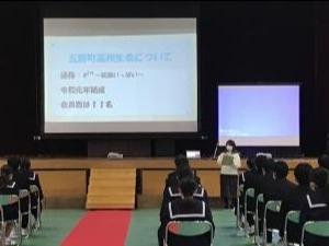 R3.3.2中3への高校生会説明会1